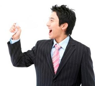 不動産鑑定評価書の用途